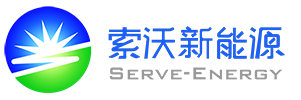 Serve (Xiamen) New Energy Co., Ltd.