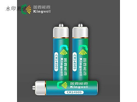 Lithium battery charging principle